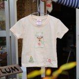 【参考商品】  クリスマスオーナメントTee for チリン♪猫とクリスマス