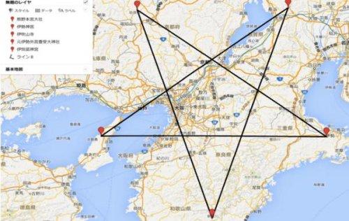 他の写真1: shiii+po 背守りSweat Parker 五芒星+兎と月 ピンク size 2(80-90)