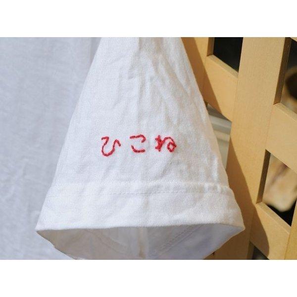 画像4: 【参考商品】 オーダー 鍾馗さんの背守りTee for まち遺産ネットひこね