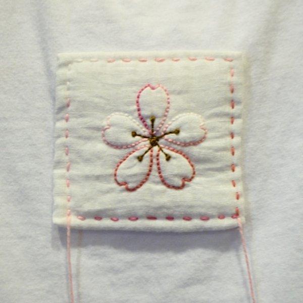画像1: 【参考商品】 名入れ背守りTee 桜