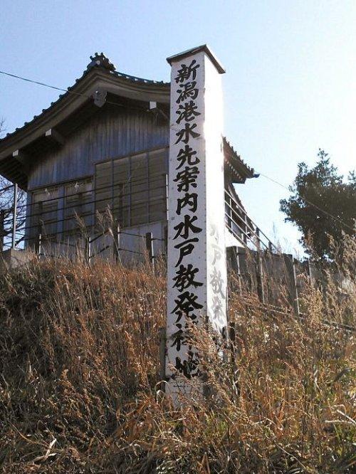 他の写真1: 【参考商品】 オーダー背守りTee TETORA for Hikari