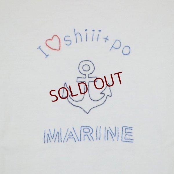画像3: shiii+po MARINE + 背守りTETORA Tee White