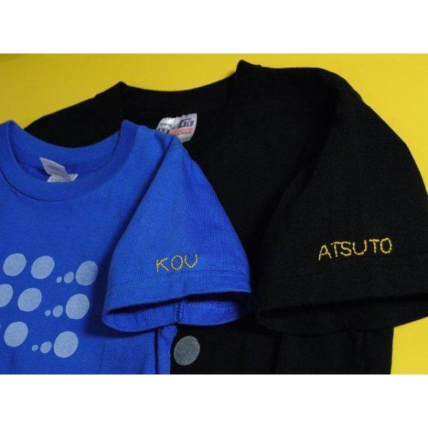 画像1: 【参考商品】 背守りTee for  ATSUTO&KOU兄弟