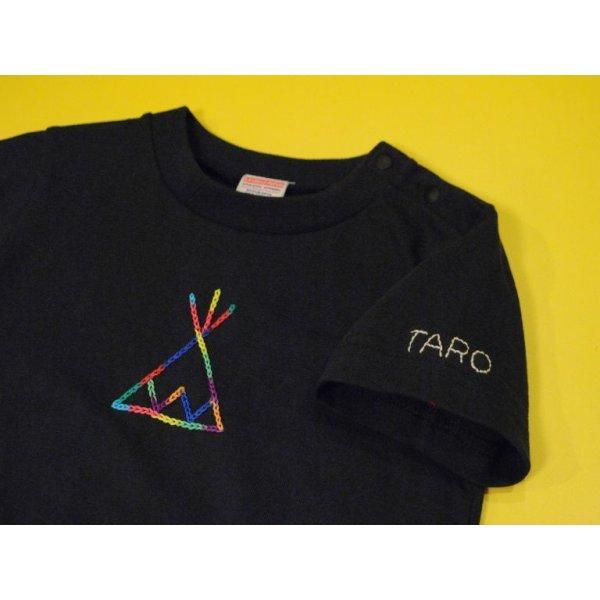 画像1: 【参考商品】 背守りTee for  TARO