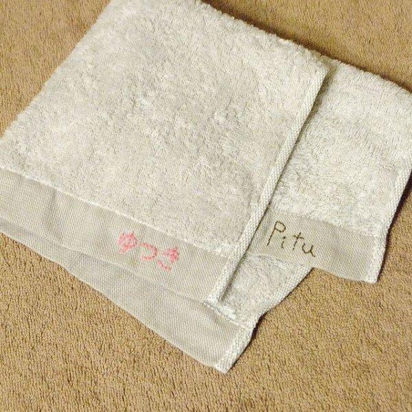 画像2: 【参考商品】 お名前刺繍ハンドタオル+背守り産衣 for Pitu & Yutsuki