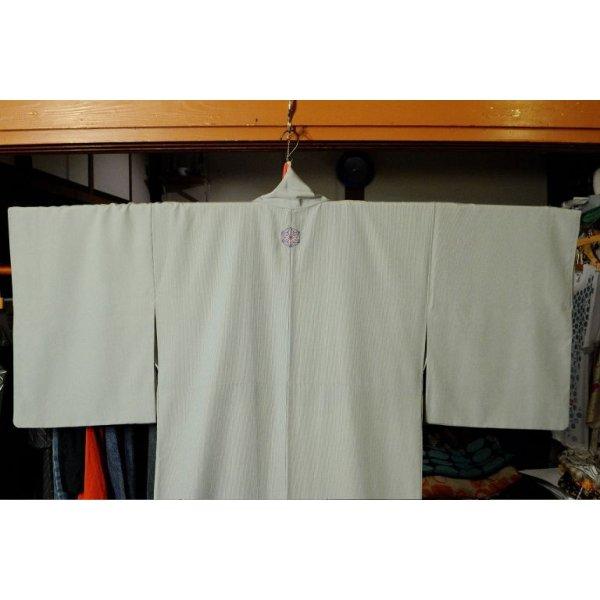 画像1: 【参考商品】 オーダー背守り刺繍 麻の葉 at 着物