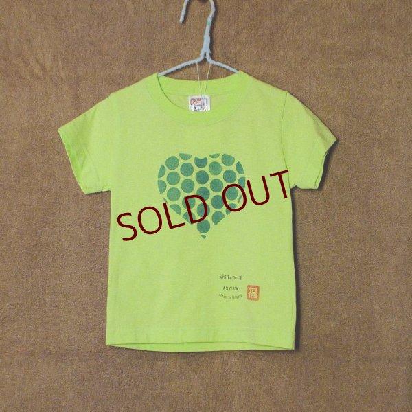 画像1: shiii+po 型抜きBubbles + 麻の葉の背守りTee L.Green size 100