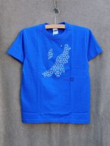 shiii+po NGT Lovers Tee R.Blue  size S