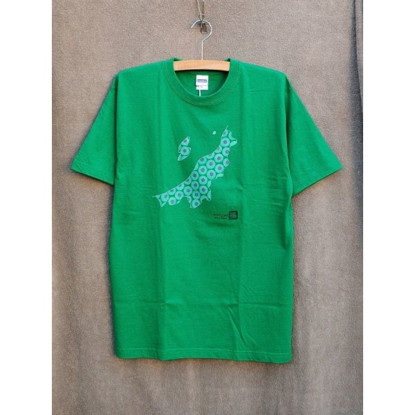 画像1: shiii+po NGT Lovers Tee Green  size XL