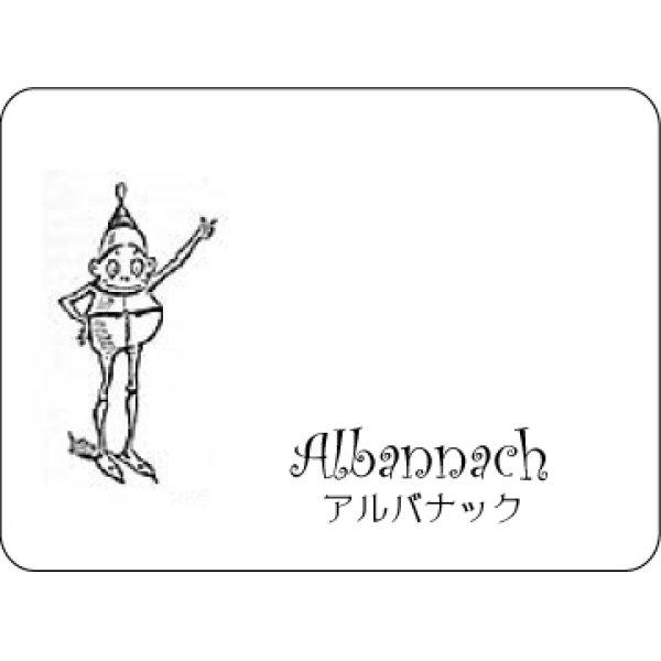 画像1: 商品シール作成 『Albannach(アルバナック)』様