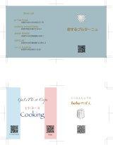 ショップカード作成(デザイン+印刷発注) 『恋するブルターニュ』様